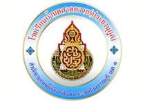 logo-bantaladkwai-min